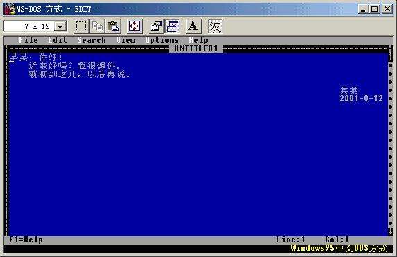 Ms Dos Prompt Qbasic Download Windows - unhargiolmenun